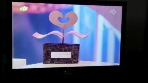 Valentijnprijsafbeelding